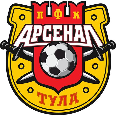 Arsenal Tula | fc arsenal tula football logos