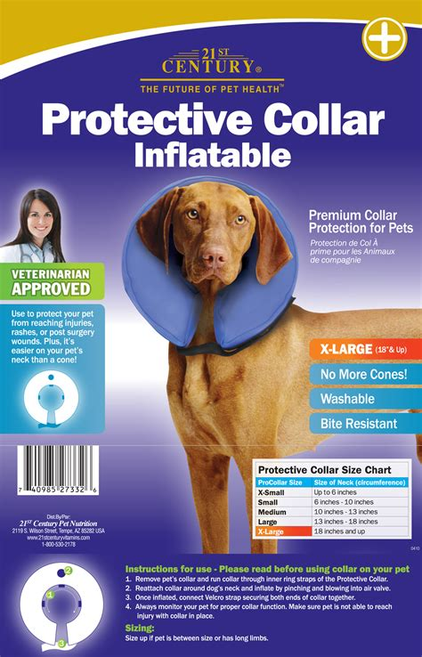 protective collar large protective collar 21st century