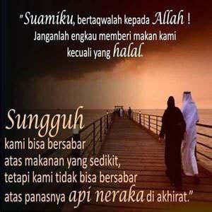 kata mutiara islami  suami katakatamutiaraco