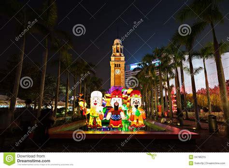 hong kong new year carnival lanterns editorial image image 34786215