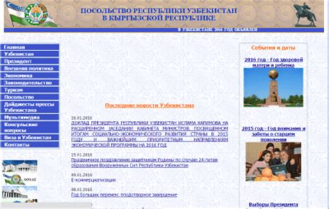 Invitation Letter For Uzbekistan Visa How To Get A Letter Of Invitation For Visiting Uzbekistan