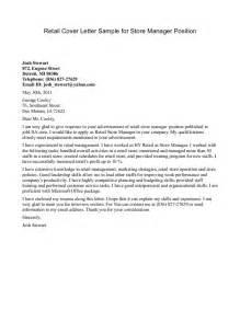 cover letter for geologist resume 4 - Geologist Cover Letter