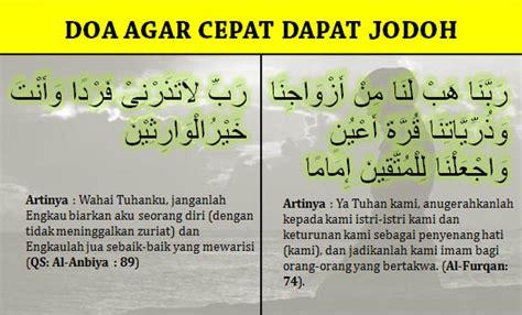 doa agar cepat dan punya anak ala nabi zakaria dan ibrahim doa niat sholat