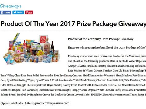 Womansday Sweepstakes - woman s day product of the year 2017 prize package giveaway sweepstakes