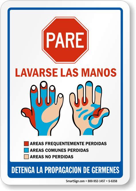 spanish hand washing sign pare lavarse las manos sku