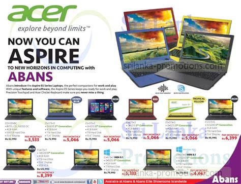 Abans Acer Aspire Notebooks Offers 7 Sep 2015