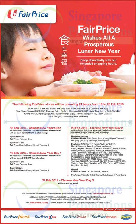 ntuc fairprice opening hours on new year 2015 17 feb ntuc fairprice cny opening hours 187 ntuc fairprice