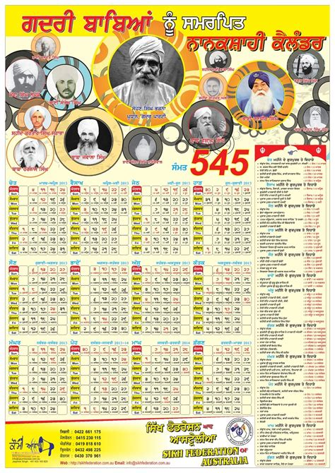 Large Blank Calendar Template – Large print Calendar PDFs   Print Blank Calendars