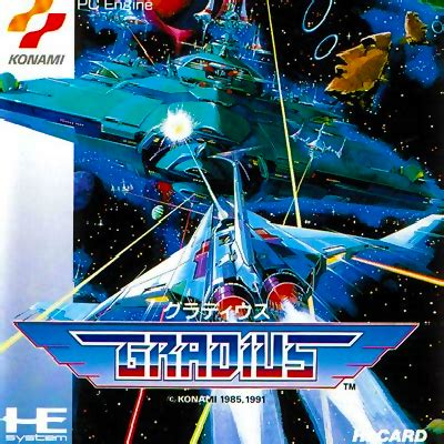 play gradius nec pc engine online | play retro games