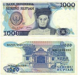 Uang Rp 1000 Tahun 1958 perubahan mata uang 1000 rupiah dari tahun 1952 2010 hanya orang iseng