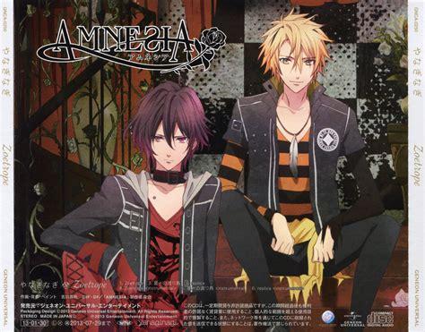 amnesia 1413099 zerochan