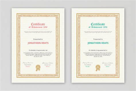 certificate design free psd 84 psd certificate templates free psd format download
