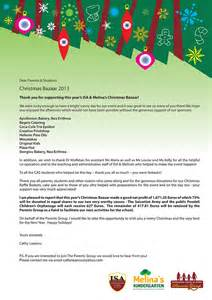 Charity Fundraising Letter Template best photos of back to school donation letter back to
