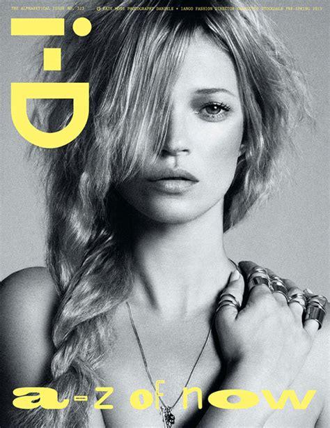 2013 braids magazine i d magazine pre spring 2013 covers ftape com