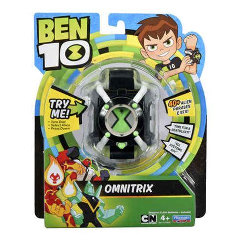 ben 10 omnitrix | kmart