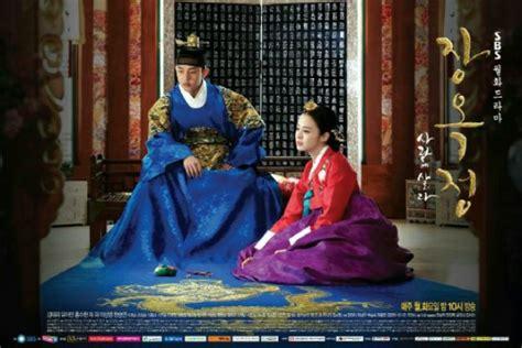 film drama korea jung ok jung 187 jang ok jung 187 korean drama