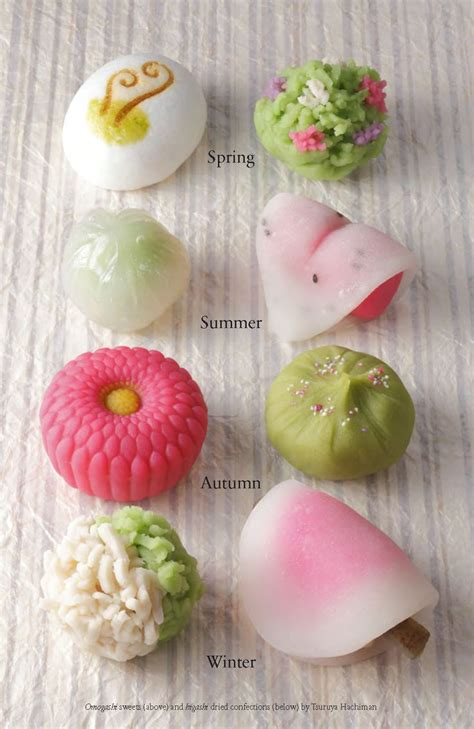 Complete Japanese your won t be complete until you taste wagashi