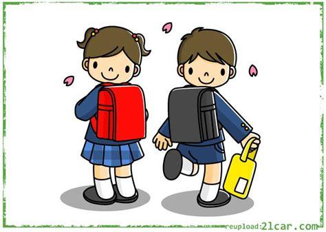 Seragam Sekolah Dasar gambar kartun anak sekolah pulang flyer