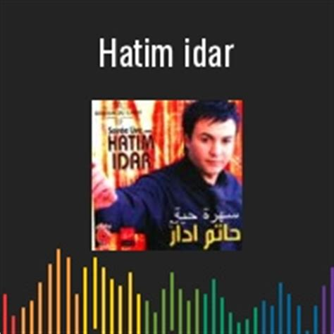 telecharger music mp3 hatim idar