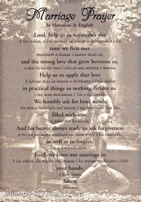 Wedding Anniversary Prayer Quote by A Beautiful Hawaiian Marriage Prayer I