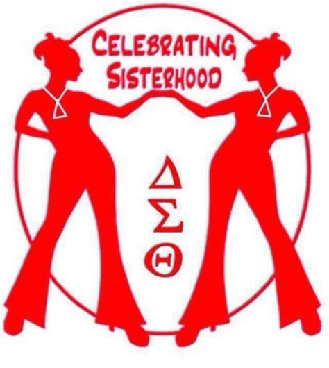 in search of sisterhood delta sigma theta and the challenge of the black sorority movement happy sisterhood month delta sigma theta sorority inc