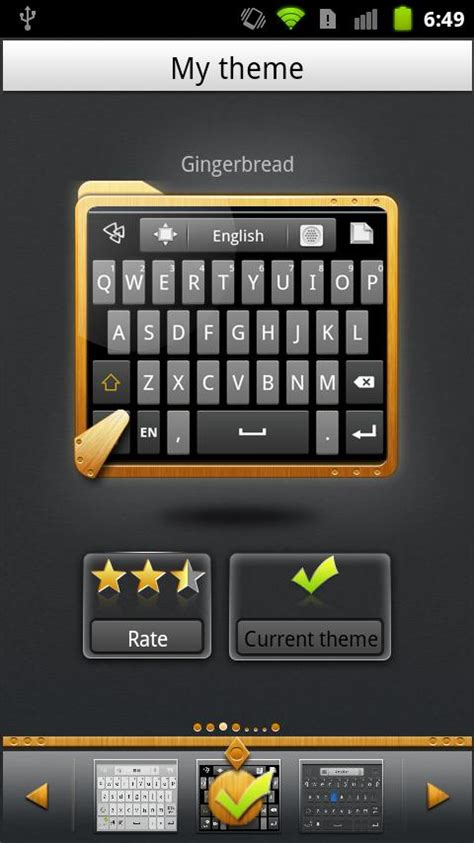 download themes keyboard go keyboard gingerbread theme download install android