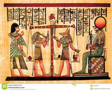 imagenes papiros egipcios papiro egipcio fotos de archivo libres de regal 237 as