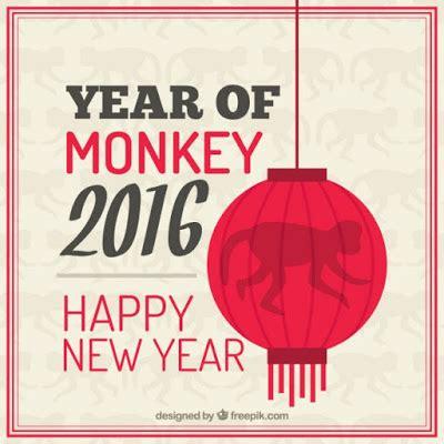 date du new year 2016 sua casa ok ano novo do macaco 2016