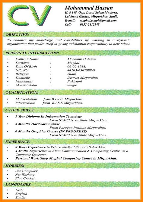 Resume Sample Templates 2017 by 4 Undergraduate Student Cv Sample Risk Packaging Clerks