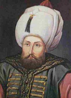 sultan otomano llamado el magnifico selim ii wikipedia la enciclopedia libre