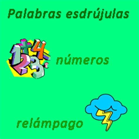 imagenes palabras agudas 4 la tilde en las palabras esdr 250 julas