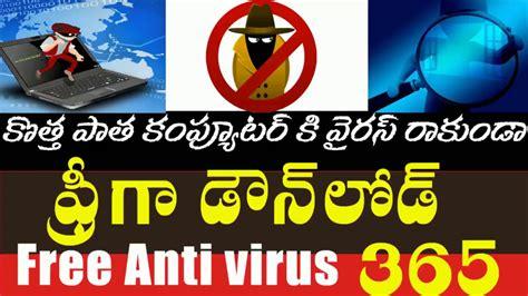 best 2015 antivirus best antivirus 2015 top 3 free programs