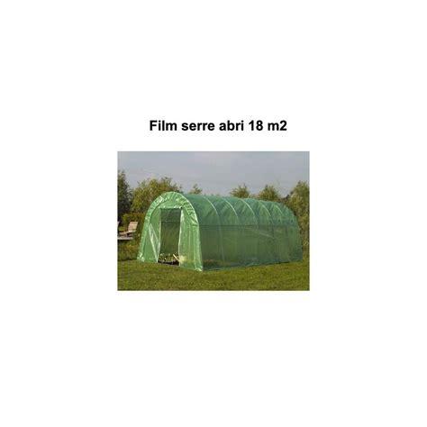 Hamac Gamm Vert by Polythylne De Pour Serre De Jardin Tunnel M Acd