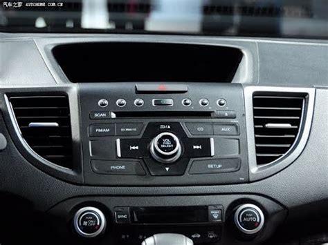 Navi F R Auto by Yzy S600 For Honda Cr V Car Dvd Player Gps Navigation In