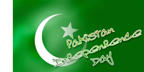 Independence Day Of Pakistan Essay In Urdu by Pakistan Independence Day 14th August Speech Essay In Urdu