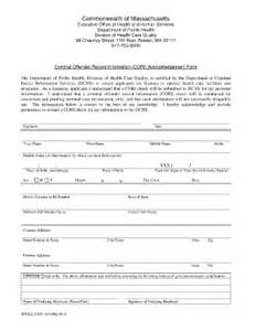 Printable Application Form Online Fill In Cori Application For Us Fill Online