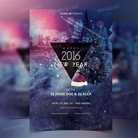 new year poster psd happy new year 2016 freebie psd flyer stockpsd net