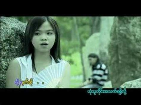 myanmar mp3 download album free download myanmar songs mp3 mp3 id 43166512811 187 free