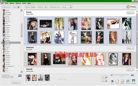 google imagenes uñas imagenes picasa fotografias digitales
