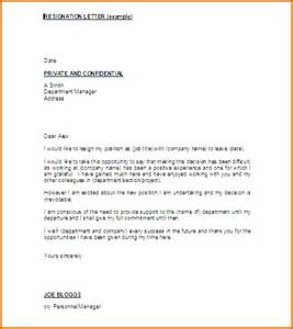 how to write a resume paper for a job 5