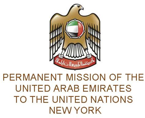 United Nations New York Mba by Permanent Mission Of The United Arab Emirates To The