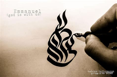 tattoo christian hebrew 30 best hebrew calligraphy images on pinterest