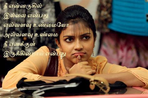 new fb love qoutes tamil newhairstylesformen2014 com tamil movie love dialogues pictures