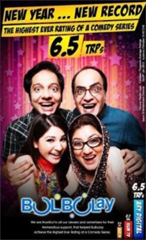 bulbulay achieves highest ever rating of a comedy series