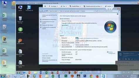 elaboracion de un registro automatico en excel parte 2 creaci 211 n del sistema de registro en excel 2013 parte 2