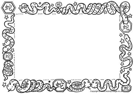 new year writing border 8 best images of paper cutting borders