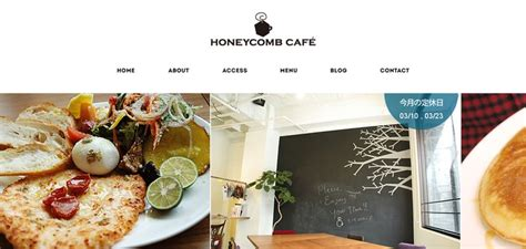 cafe web design inspiration honeycomb caf 201 website has a great web design best web
