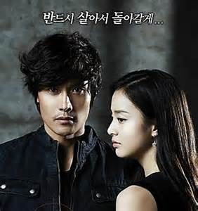 film korea iris drama iris to create new hallyu boom in japan