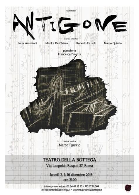 antigone sofocle testo antigone da sofocle invito a teatro vania toni