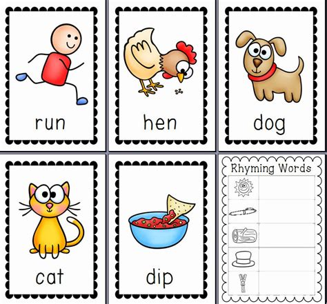 rhymes with room rhyming words for kindergarten images